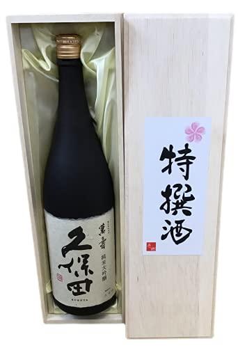 特撰酒 久保田萬寿 純米大吟醸 1800ミリ 桐箱入り