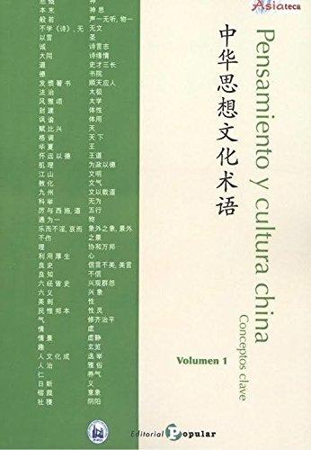 Pensamiento y cultura china Conceptos clave - Volumen 1 (asiateca)