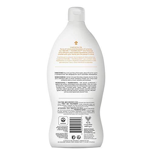 BioSpectra アティチュード ディッシュウォッシュ グレープフルーツ&ベルガモット ボトル700ml