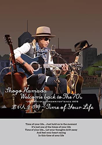 """【メーカー特典あり】Welcome back to The 70's """"Journey of a Songwriter"""" since 1975 「君が人生の時~Time of Your Life」 (DVD) (ポストカード(3種のうちランダムで1種)+ディスコグラフィシート+キャンペーン応募ハガキ付)"""