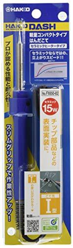 白光(HAKKO) はんだごて ハッコーDASH I型こて先付 FX650-82