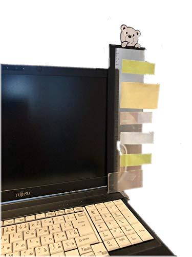 シンプルチョコ パソコン 付箋 ボード ディスプレイ メッセージボード 左右2個 アクリル 透明ボード スマホスタンド ルーラー (白くま)