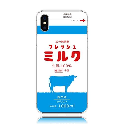 iphone12 ケース HARRYS APARTMENT パロディ ユニーク おもしろ ハードケース トレンド ブランド ハリーズ...