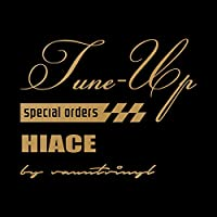 Tune-up mix HIACE ハイエース ステッカー ゴールド 金