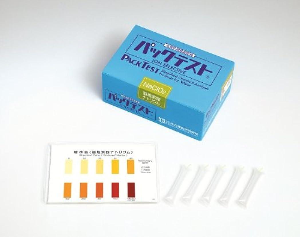 かもめいらいらする臭い?パックテスト りん酸 / りん酸態りん WAK-PO4 (40回分)