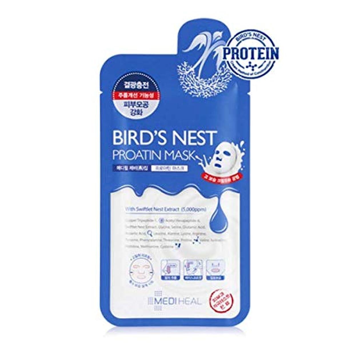 骨怠ビルマ【MEDIHEAL】 Bird's Nest Proatin Mask 25ml 【ディヒール】 メ鳥の巣 プロアチンマスク 5 枚 [並行輸入品]
