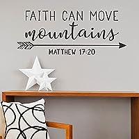信仰は山を動かすことができます矢印ビニールウォールステッカー家族の経典心に強く訴える壁の装飾動機付けの聖書の壁のステッカー140X57cm