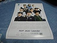 JSDF 自衛隊カレンダー2020 防衛省
