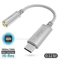 Pengo (ペンゴ) USB-C-3.5mm イヤホン変換アダプタ, 192kHz, 24bit, (銀) 高耐久 ナイロン編みType-C イヤホン 変換, アルミニウム, DAC 日本正規代理店品