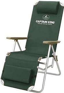 キャプテンスタッグ キャンプ用品 椅子 チェア CS アルミリラックス グリーンM-3869