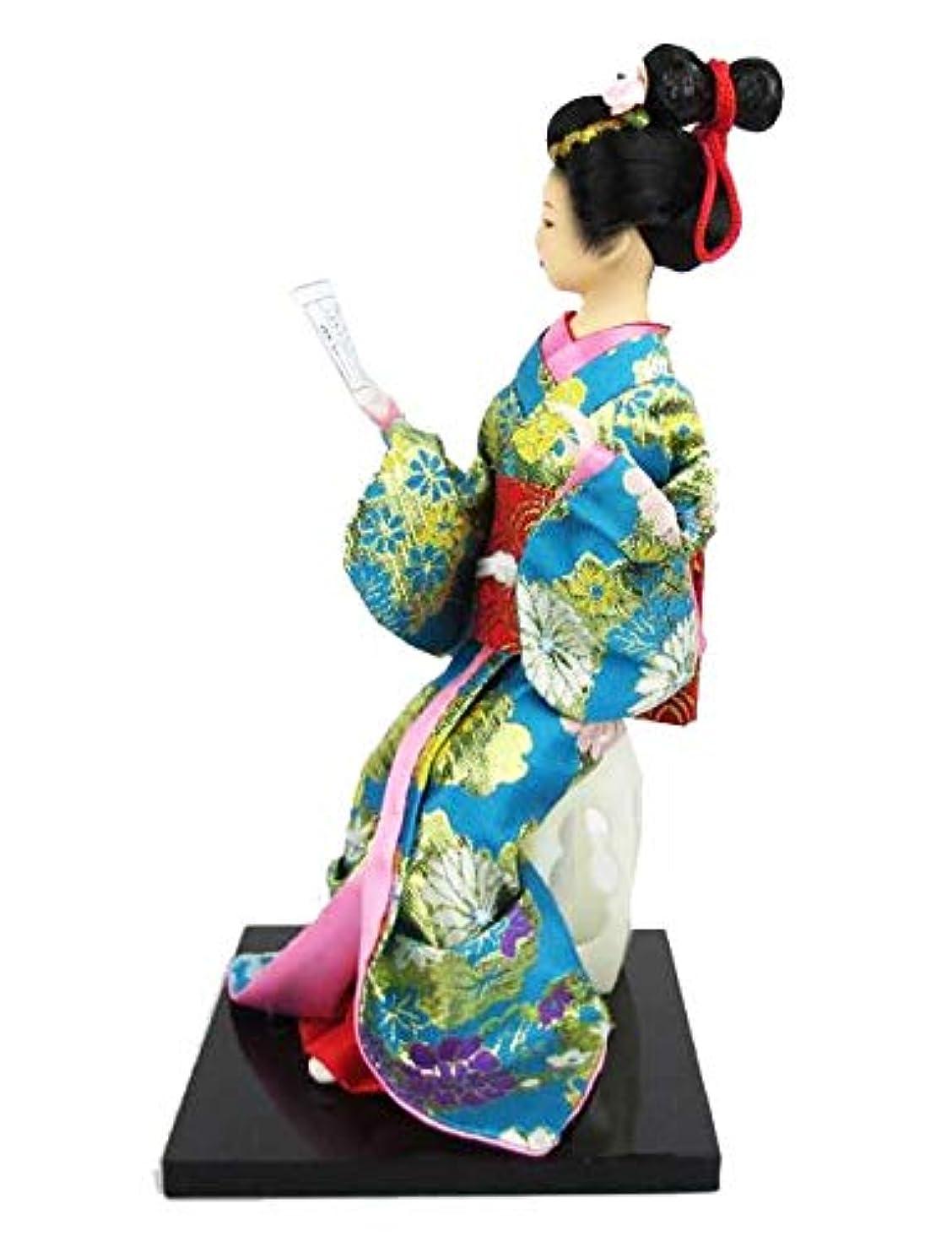 Japanese Doll - Geisha in Sitting- 30cm/11.8