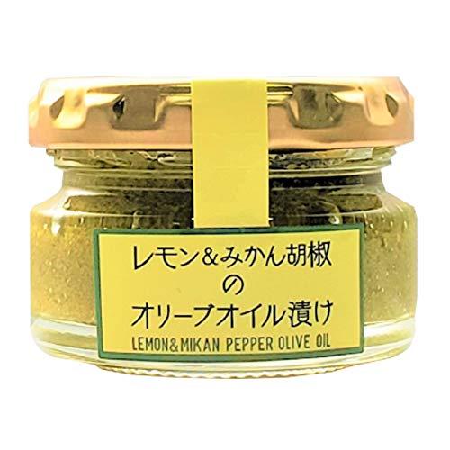 瀬戸内産レモン&みかん胡椒のオリーブオイル漬け 35g×12瓶 ISフーズ ゆず胡椒の様にお鍋 カルパッチョに
