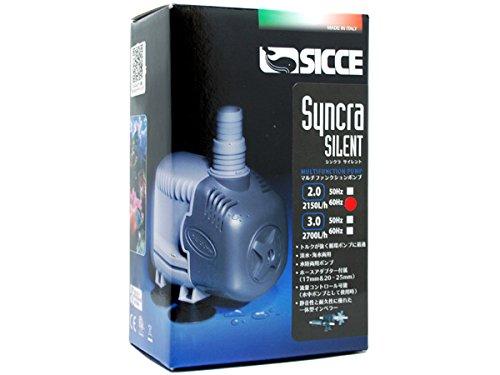 SICCE(シッチェ) 水陸両用ポンプ Syncra SILENT(シンクラ サイレント)2.0