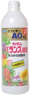 フマキラー フマキラー カダン 植物 栄養剤 液体肥料 バランス液肥AO あらゆる植物用 600ml