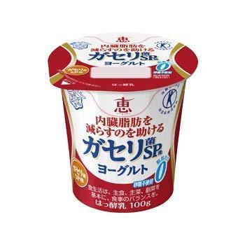 雪印 メグミルク 恵 ガセリ菌 SP株ヨーグルト 食べるタイプ100g×48コ 【クール便】