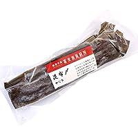 かじき 昆布締め カジキマグロの昆布〆 200g  5パック