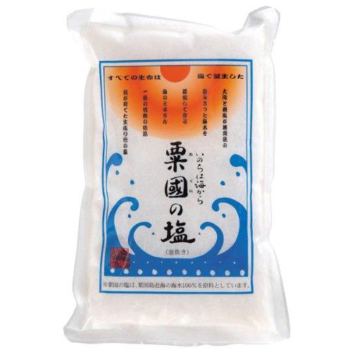 粟国の塩(釜炊き) 500g 10袋 関東関西近畿中部東海北陸東北限定