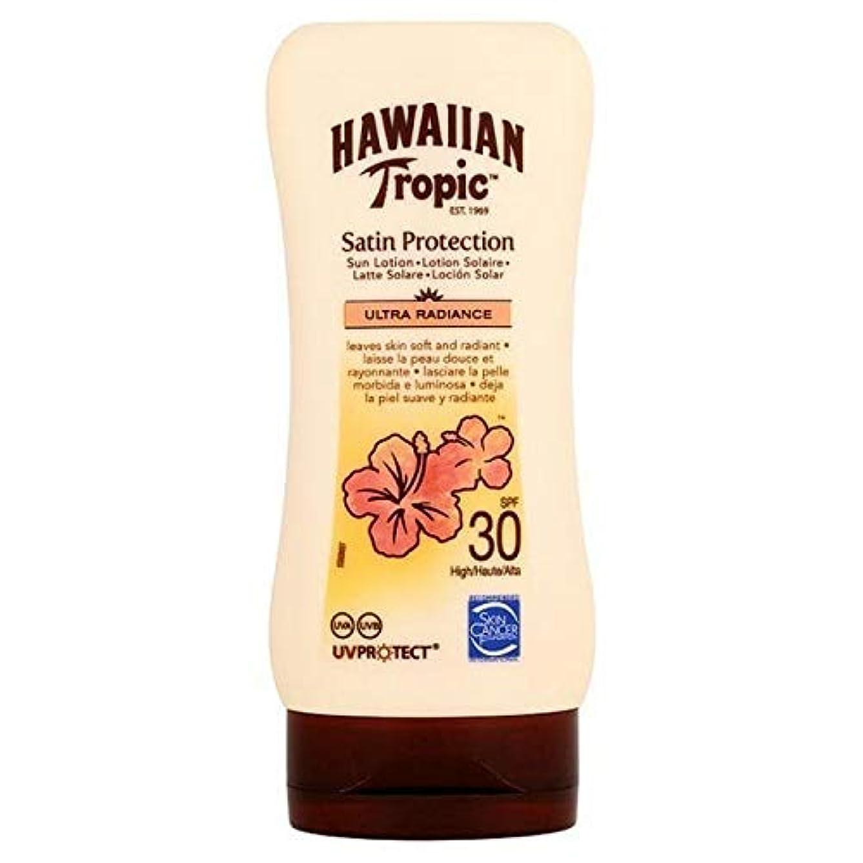 舌な残酷エンジニア[Hawaiian Tropic ] 南国ハワイサテン保護ローションSpf 30 - Hawaiian Tropic Satin Protection Lotion SPF 30 [並行輸入品]