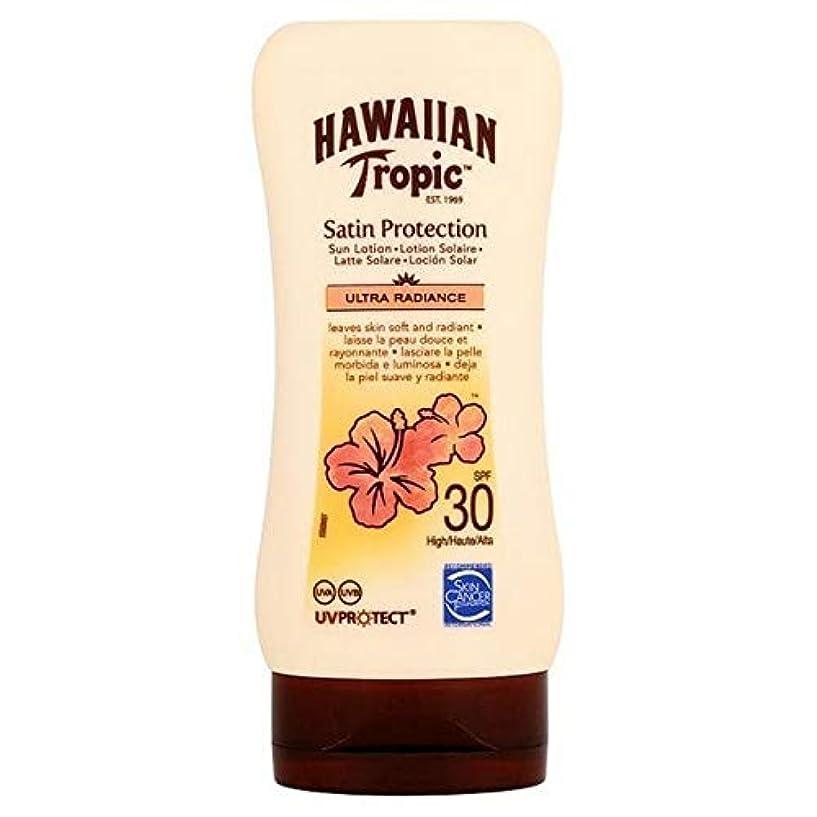 期待して童謡ベース[Hawaiian Tropic ] 南国ハワイサテン保護ローションSpf 30 - Hawaiian Tropic Satin Protection Lotion SPF 30 [並行輸入品]