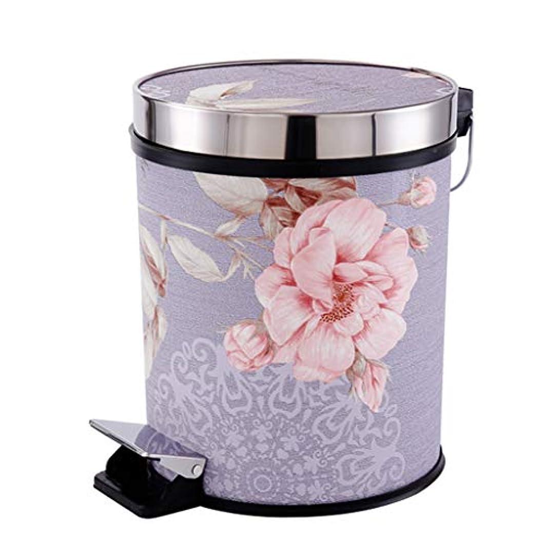 CX Trash Can - Step-On Kitchen Garbage Bin - Leather + Stainless Steel Pressure Ring - Separate Liner Storage Bucket - Purple Rose Pattern 12 L 01