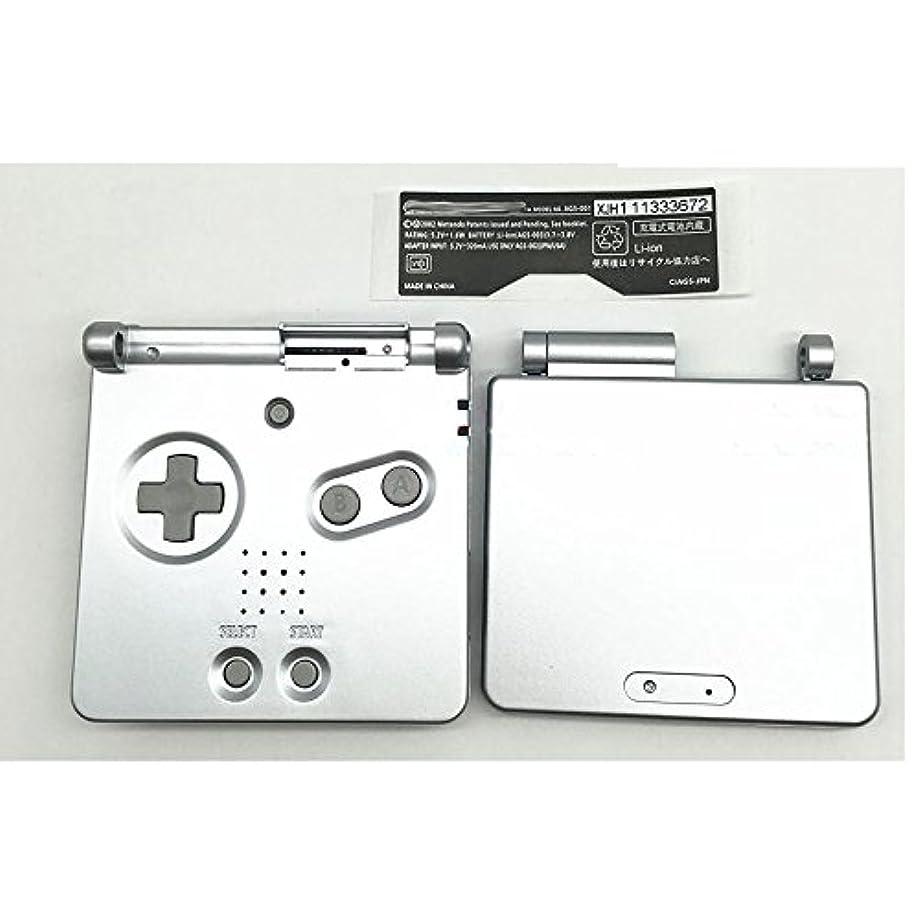 団結するハシー充電Linyuan 安定した品質 Color Silver Housing Shell Case Cover Repair Part for GBA SP Gameboy Advance SP