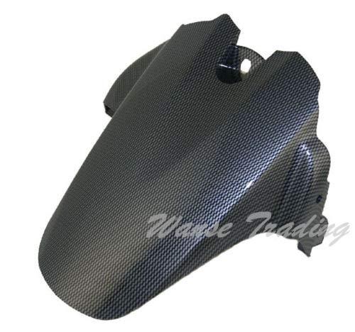 FidgetFidget Rear Tire Hugger Fender Mudguard Mudflap for 2006-2010 Suzuki GSXR GSX-R 600 750 Carbon LookCarbon Look