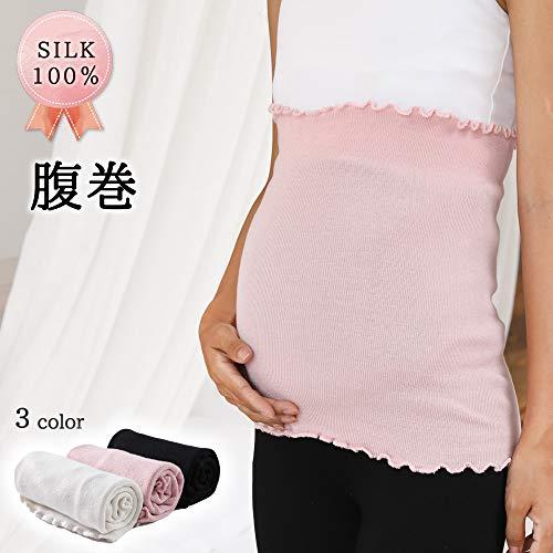[ムニー]マタニティ腹巻シルク100%妊婦全3色レディース腹巻き(ピンク(マタニティサイズ))