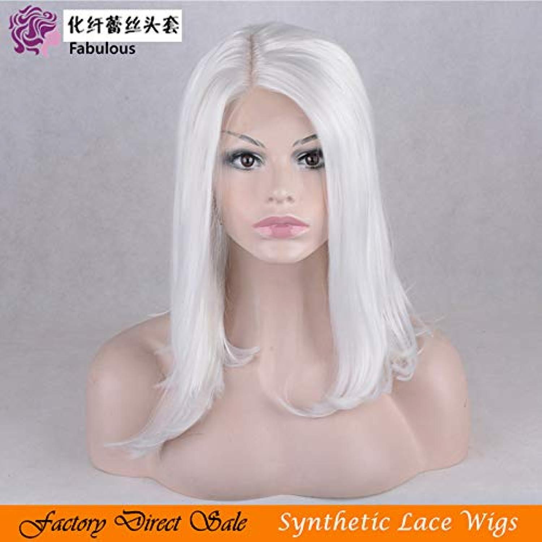 Cheveux raides avant de dentelle whitehe mis haut de gamme coiffe perruque avant de lacet Perruques de dentelle whitehe