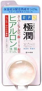 肌研 ハダラボ 極潤ヒアルロン洗顔せっけん 60g