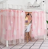 寝室 ベッドカーテン おしゃれ 遮光カーテン 間仕切り 通気性抜群 防塵 遮熱 蚊よけカーテン 二重構造 かわいい 目隠し 2段ベッド用 取り付け 簡単 子供部屋 寮 学生寝室ベッド シングルベッド 装飾用 1.15m*2m/1.35m*2m