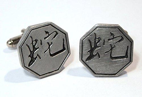 Boutons de Manchette Année Chinoise du Serpent avec Boîte à Cadeau