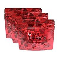 Kimbyengjang New Korean MRE Military Food with Plastic Spoon Bibimbap Spicy Beef Rice Food Rations Combat Surplus (120g…