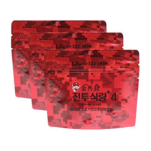 Kimbyengjang New Korean MRE Military Food with Plastic Spoon Bibimbap Spicy Beef Rice Food Rations Combat Surplus (120g/ 3packs)