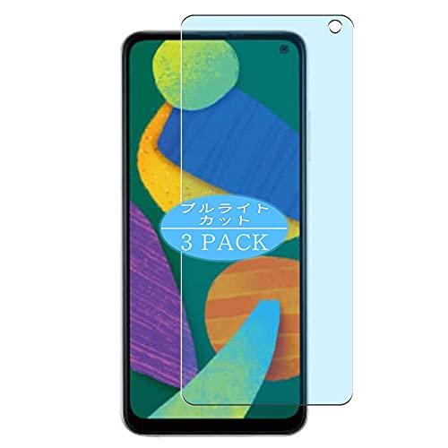 VacFun 3 Piezas Filtro Luz Azul Protector de Pantalla, compatible con Samsung Galaxy F52 5G, Screen Protector Película Protectora(Not Cristal Templado)