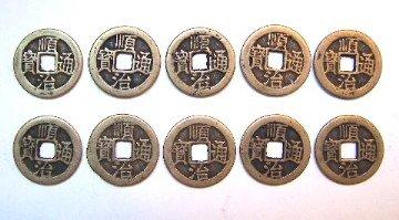 Moneda Antigua China I-Ching, 10 Unidades