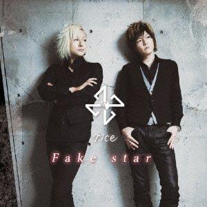 [画像:Fake Star(初回限定盤)]