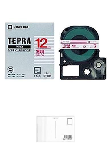 キングジム テープカートリッジ テプラPRO 12mm ST12R 透明 赤文字 【× 2 個 】 + 画材屋ドットコム ポストカードA