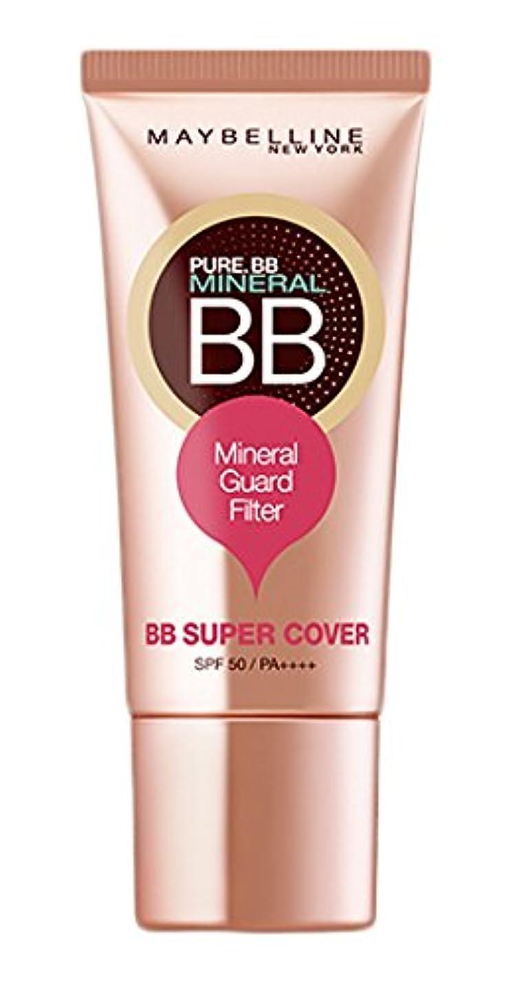 増強驚くばかり純粋にメイベリン BBクリーム ピュアミネラル BB SP カバー 02 ミディアム ベージュ