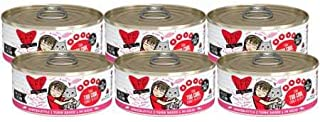 Weruva Best Feline Friend Canned Cat Food, Tuna Too Cool Recipe 6Pack (33 oz)