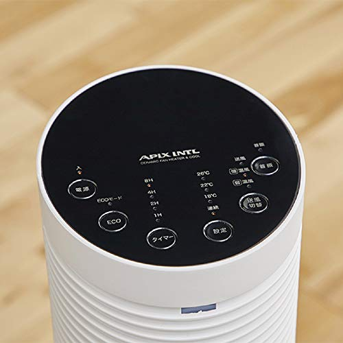 APIXアピックスタワー型セラミックファンヒーターホワイトAMC-580RWH