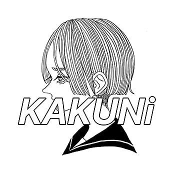 Anoko Is Super Idol [Demo]