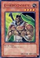 遊戯王カード E・HERO ワイルドマン EEN-JP008N