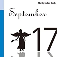 9月17日 My Birthday Book