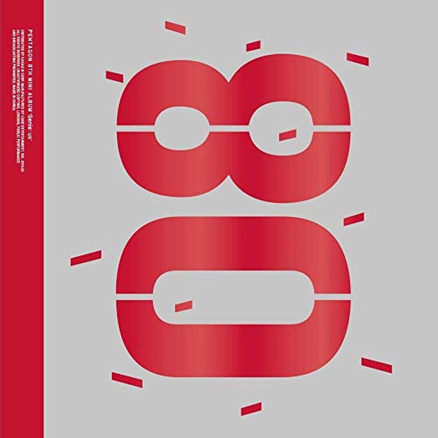 CUBE Entertainment Pentagon - Genie:us (8th Mini Album) 1 CD+Booklet+1 Postcard+1 Official Photocard