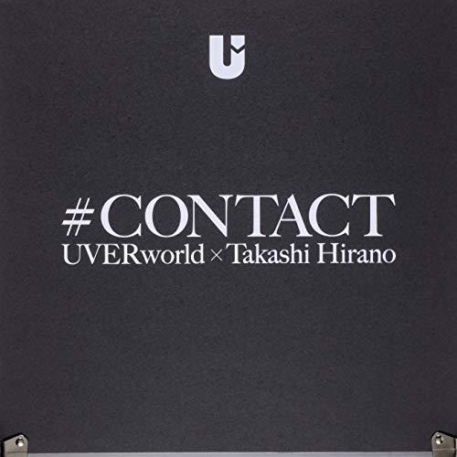 ♯CONTACT UVERworld×Takashi Hirano ([バラエティ])
