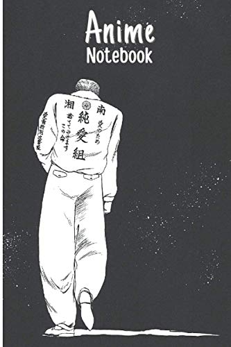 "Great Teacher Onizuka GTO Anime Notebook: Onizuka GTO Notebook: 6""x 9"" 120 Blank lined Pages Anime Notebook for Boys, Girls, and Kids"