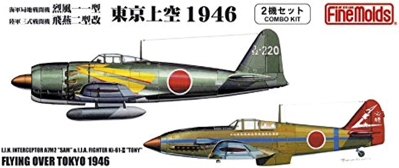 1 72 over Tokyo 1946 (japan import)