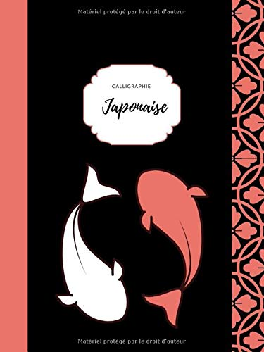 calligraphie Japonaise: Cahier de calligraphie japonaise pour apprendre l'écriture japonaise, Kanji japonais, Hiragana et Katakana, cahier d'exercices pour enfants et adultes pour apprendre les Kanji