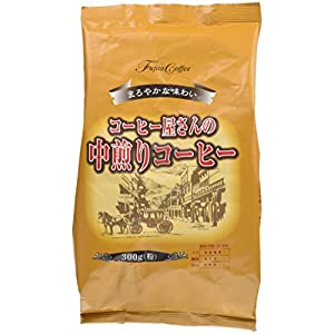 藤田珈琲 コーヒー屋さんの中煎りコーヒー 300g×3袋