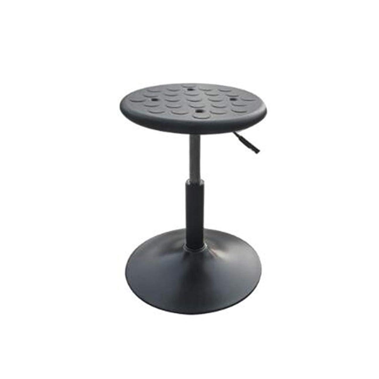 ミュウミュウ原始的なセールスマンFEIFEI 家およびオフィスのための回転スツールの椅子のオフィスの高さの調節可能な円形のスツール - 33×33×40-50cm